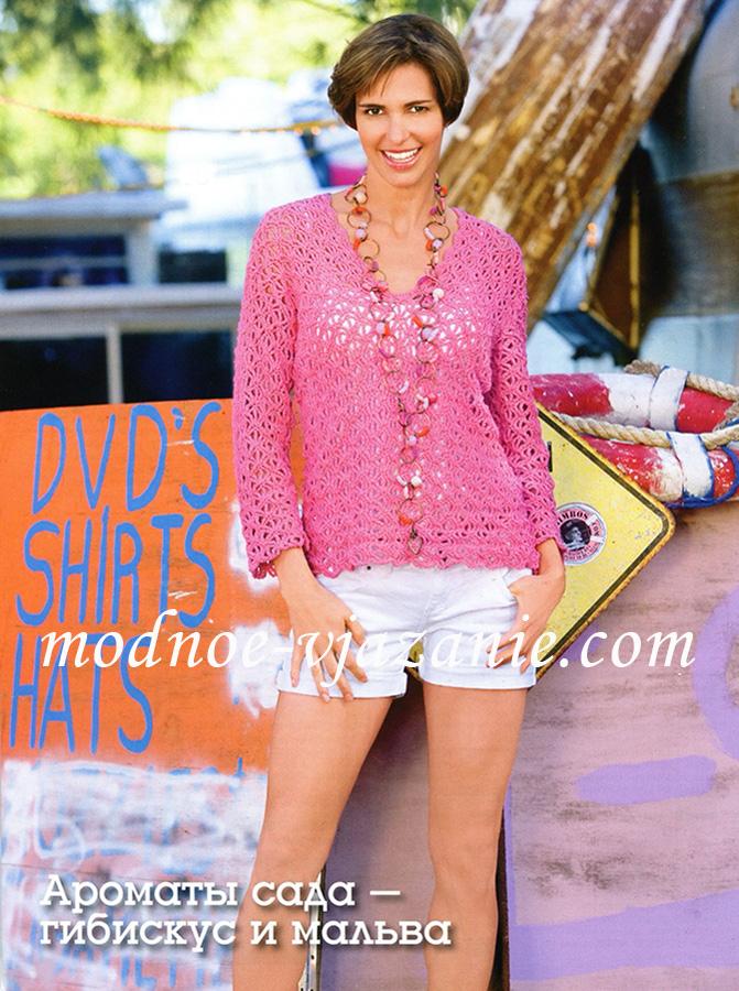 Розовый lt b gt ажурный lt b gt пуловер