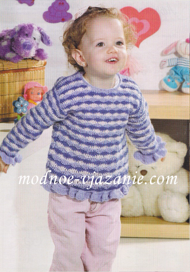 Разноцветный пуловер с рюшами