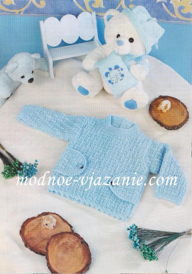 Вязание кофточки для новорожденного мальчика 168
