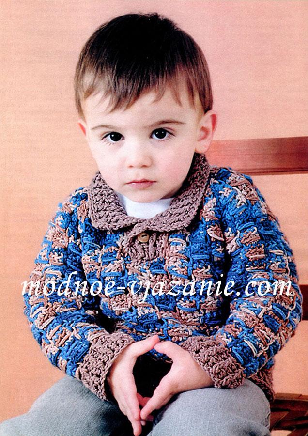Вязание джемпер с узором для мальчиков