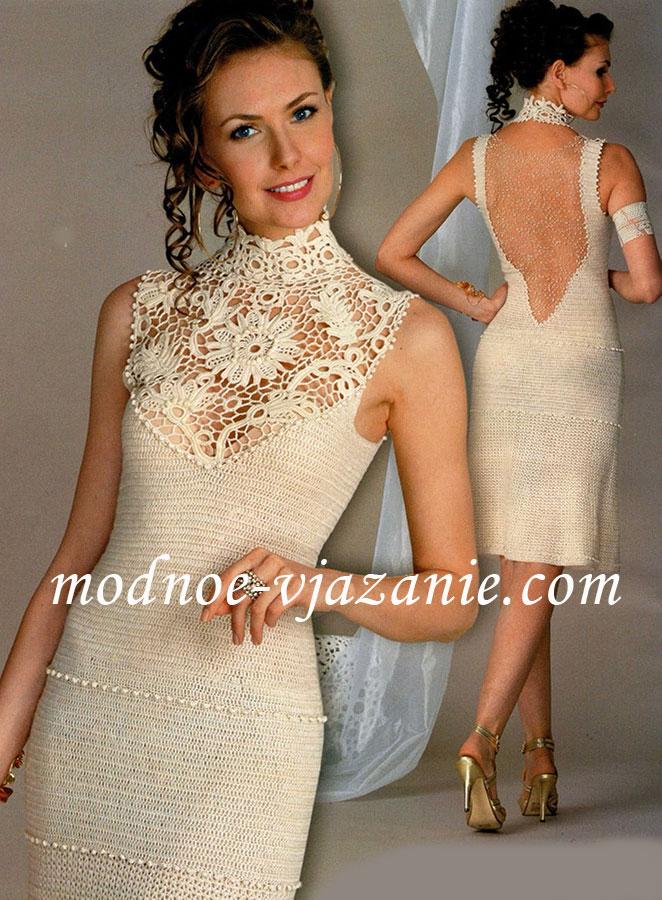 Платье Из Кружева Ирландского