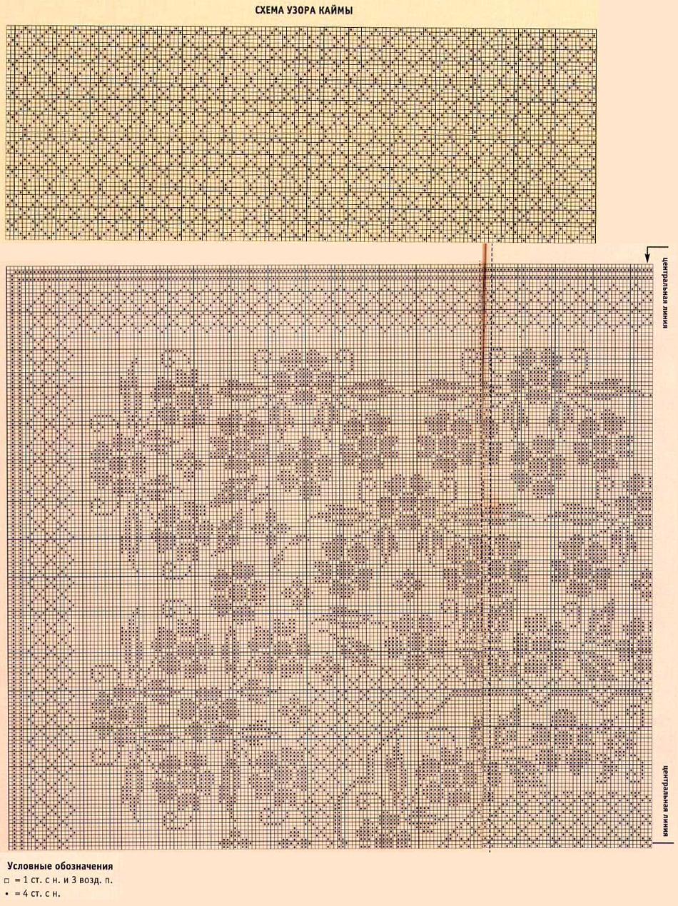 Стильное вязание крючком. Японский журнал со схемами 50