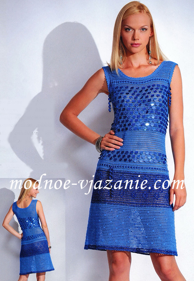 Платье, украшенное пайетками.