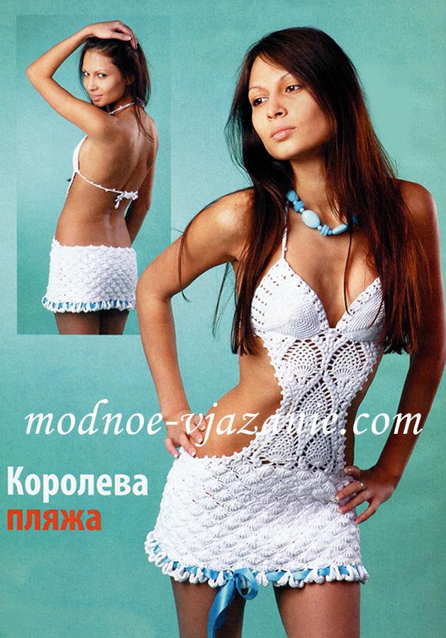 Пляжное платья с ананасами