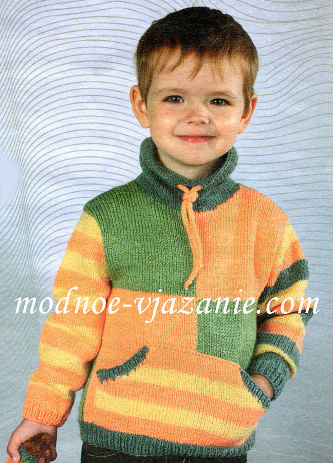 Пуловер с карманами кенгуру