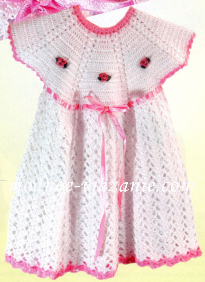 Платье с круглой кокеткой.