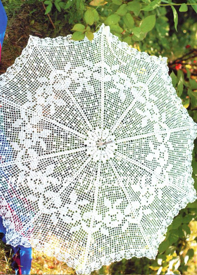 Белый ажурный зонтик