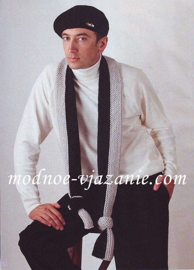 Мужские вязаные шарфы и шапки - Вязаные шарфы и шапки.