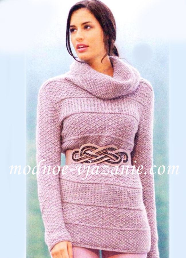 Длинный свитер с воротником-