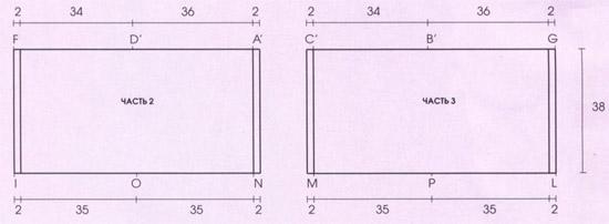 Однотонное пончо из трех прямоугольников.