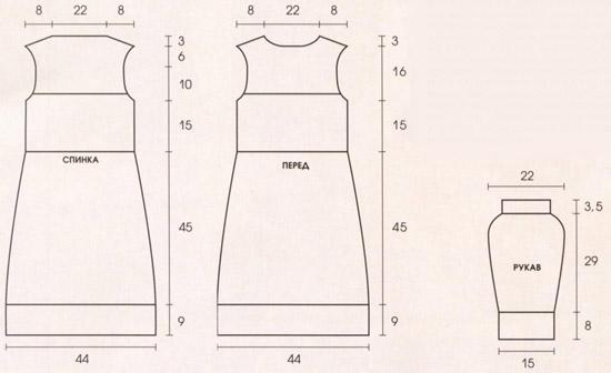 Теплое платье. выполненное спицами, без рукавов удобно носить с легкой кофточкой или с вязаными рукавами, платье...