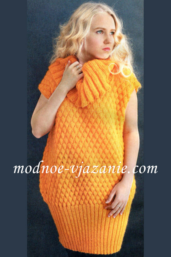 Платье-кокон с выпуклым узором