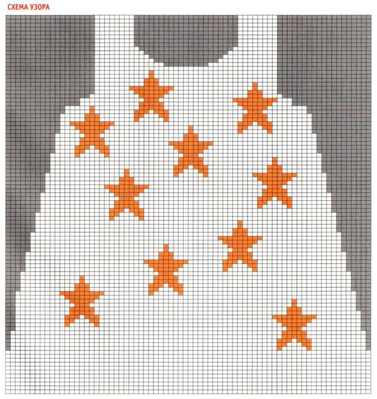 Вязание спицами звездочки рисунок схема 58