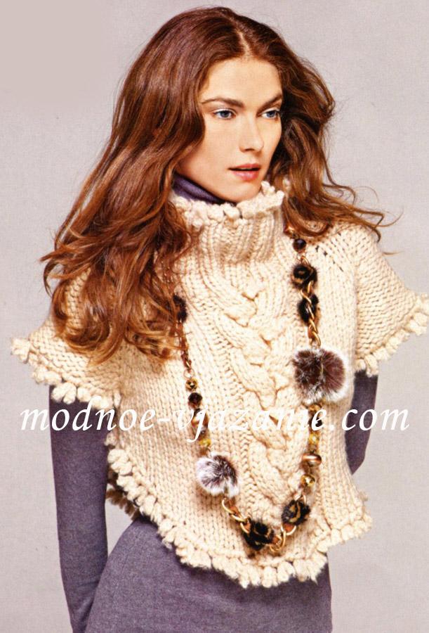 Цельновязаный короткий пуловер
