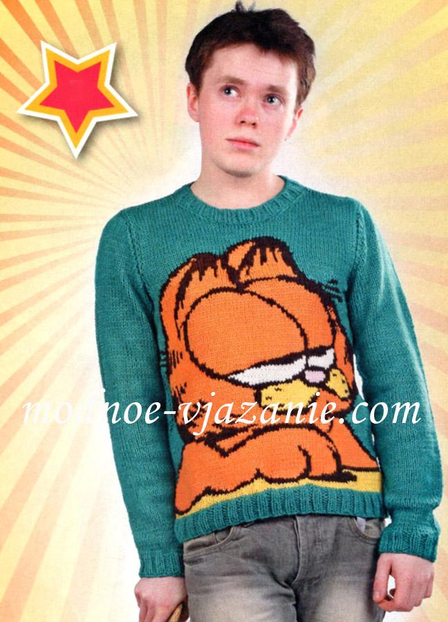 Пуловер с рисунком - Гарфилд