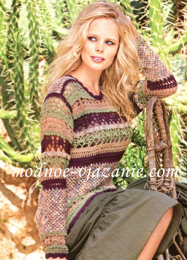 Узорчатый пуловер в полоску