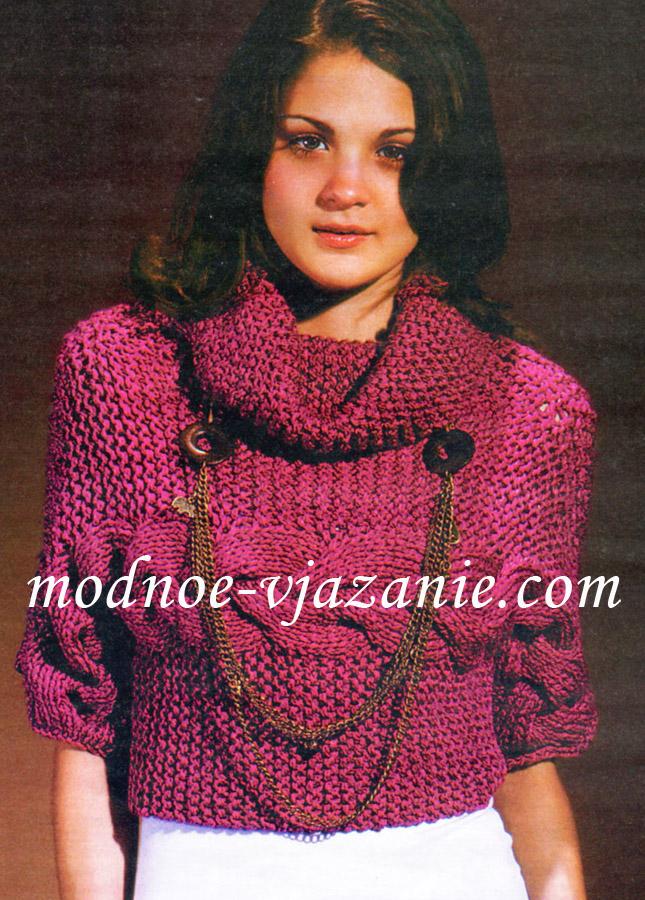 Цельновязаный поперек свитер