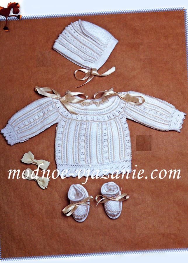 Скачать схемы по вязанию Пуловеры крючок и спицы можно.