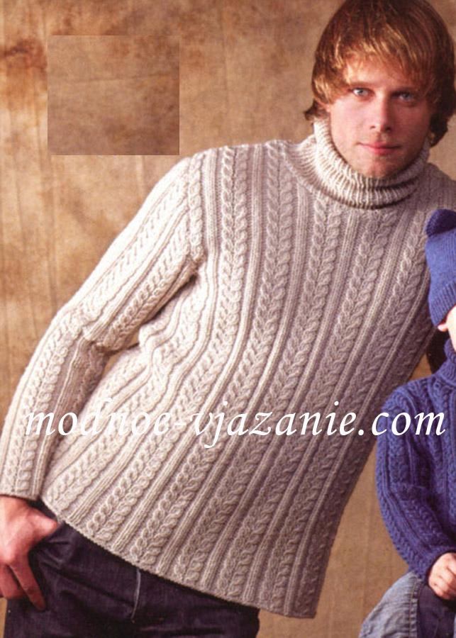 свитер с воротником гольф
