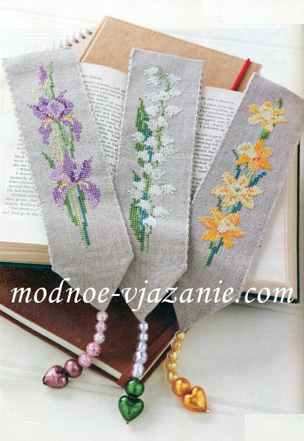 Вышитые книжные закладки