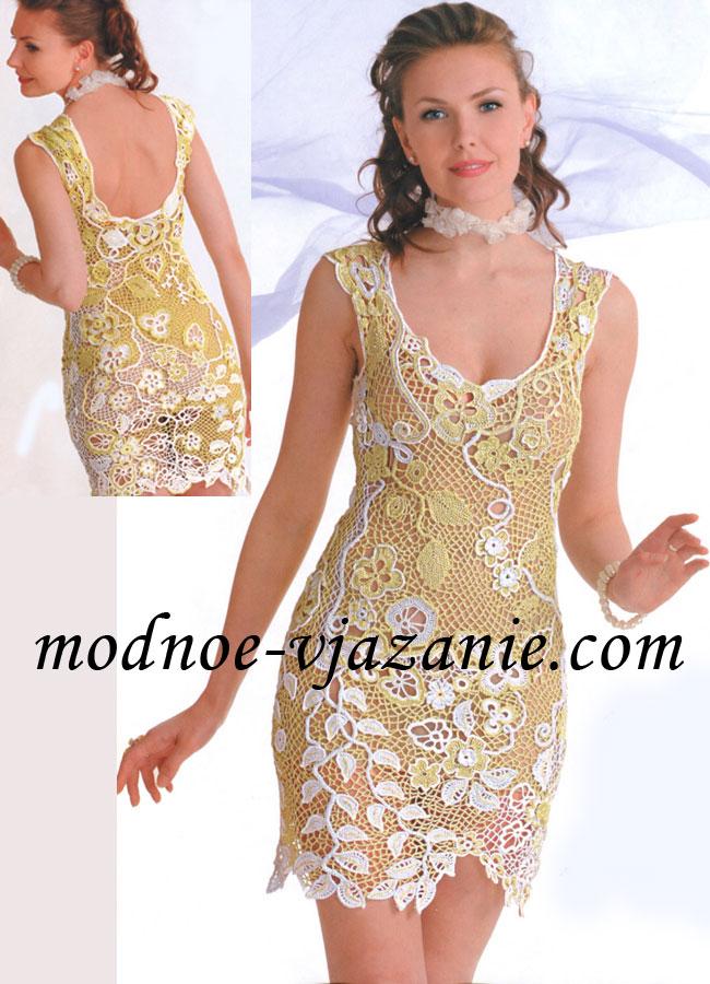 мусульманская одежда для женщин платья