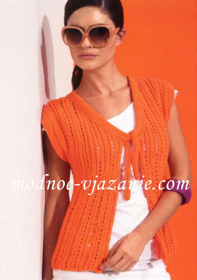 Оранжевый ажурный жилет.
