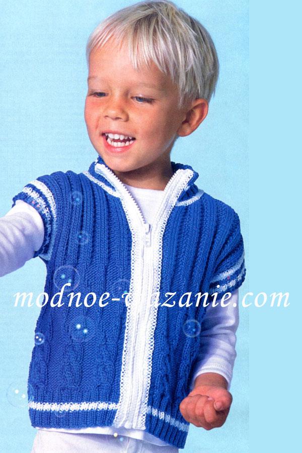 Безрукавка на мальчика своими руками