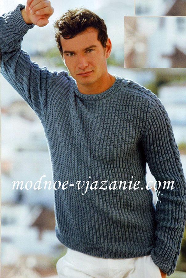 Летний пуловер для мужчин