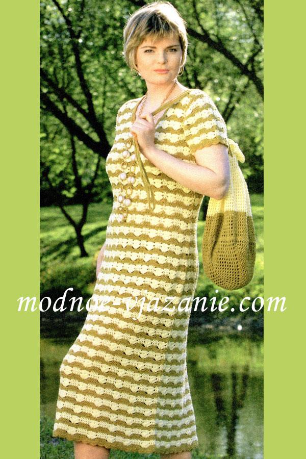 Вязание - Длинное платье и сумка-мешок (с описанием) qa8.ru.