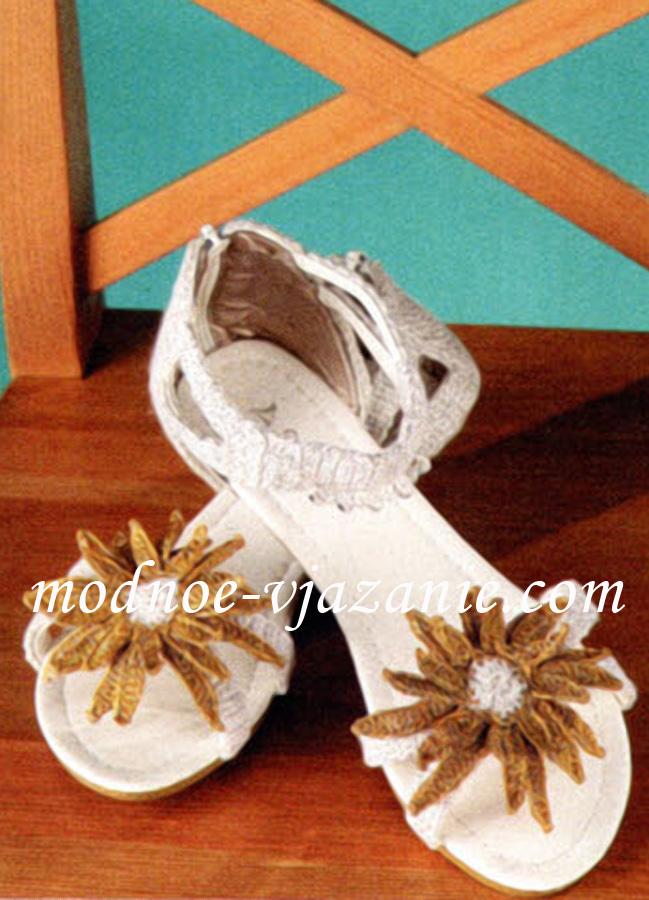 Вязаная обувь необычайно