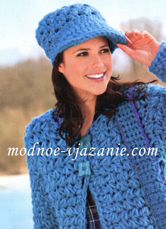 Модный портал зимние сарафаны для
