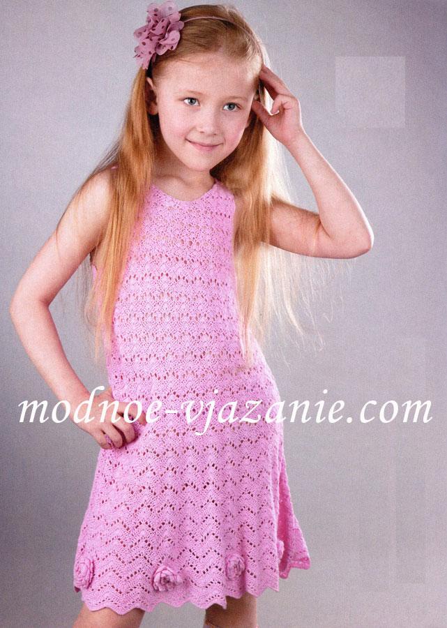 63eed16baed9bb8 Летнее платье для девочки