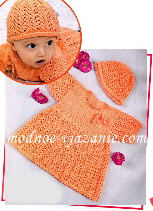 Журнал посвящен вязанию одежды для малышей в возрасте до