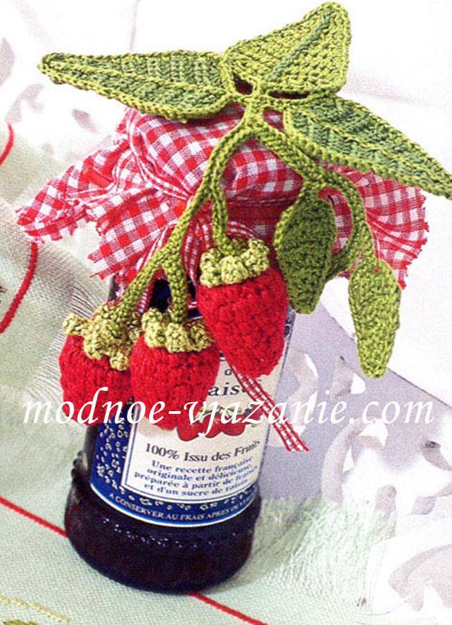 Веточка с ягодами вязаная крючком