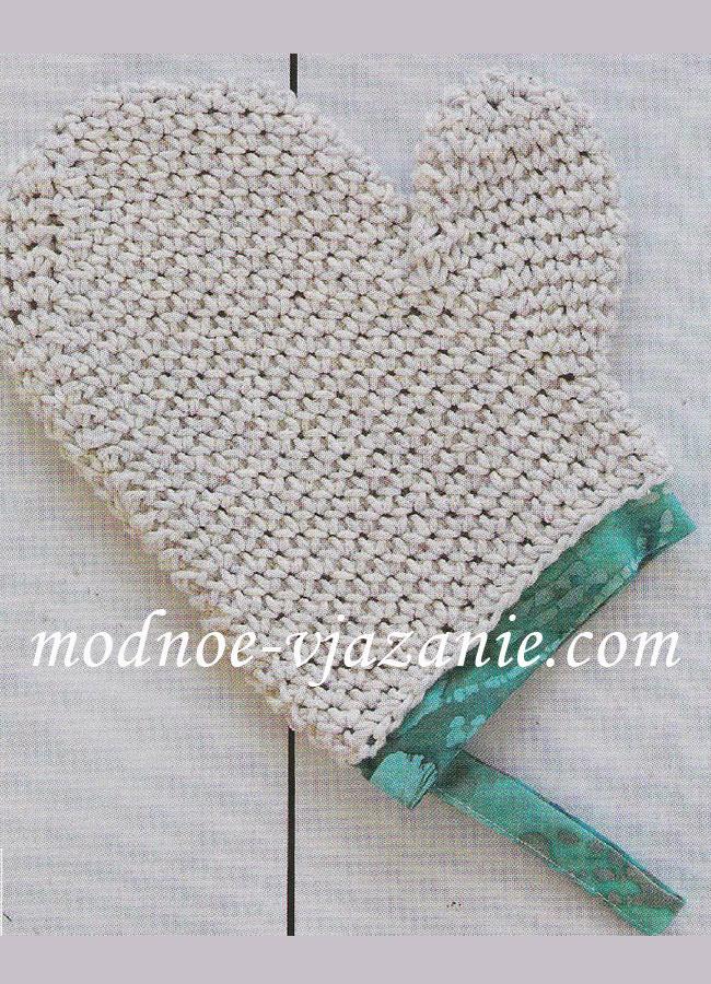 Мочалка-рукавица вязаная