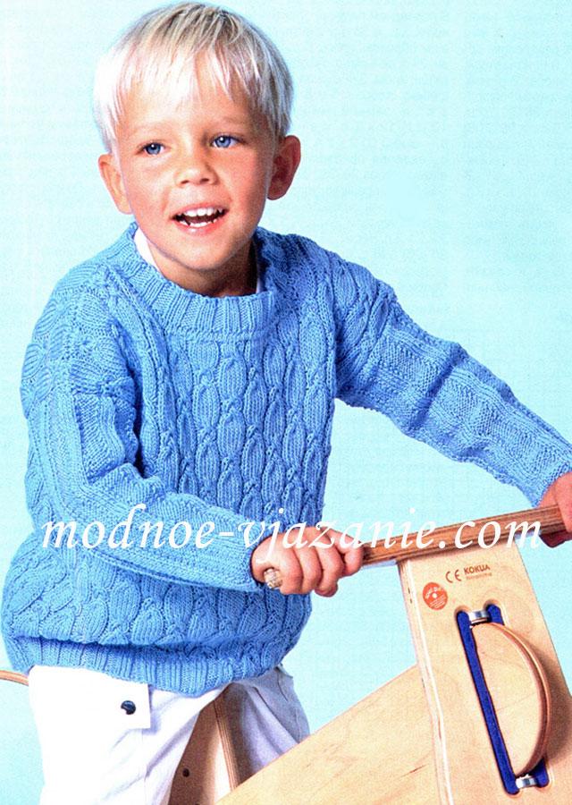 Пуловер для подростка