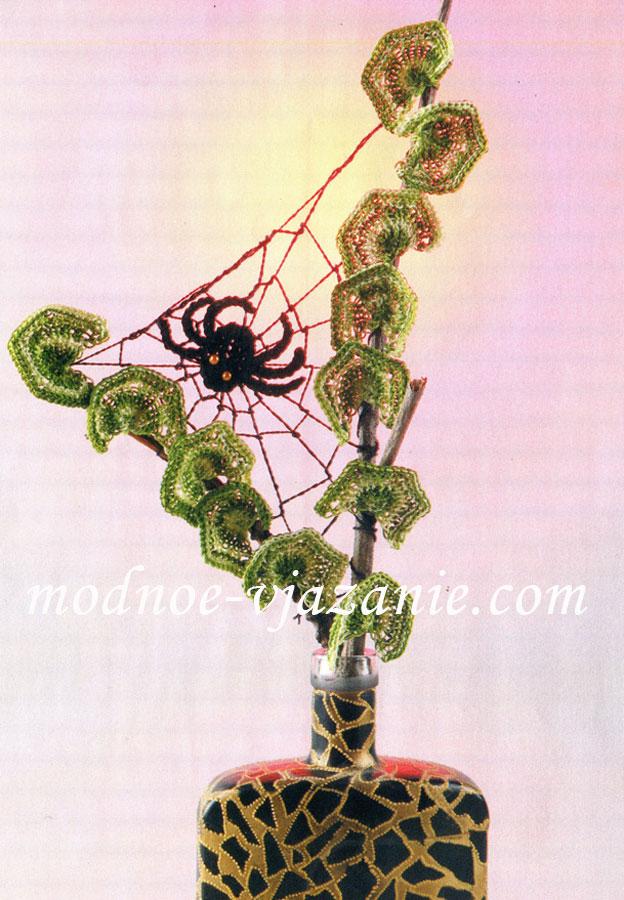 Паук в паутине (вязание).