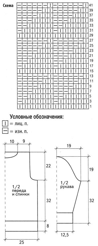 Схемы плетения чехлов для телефонов из бисера 35
