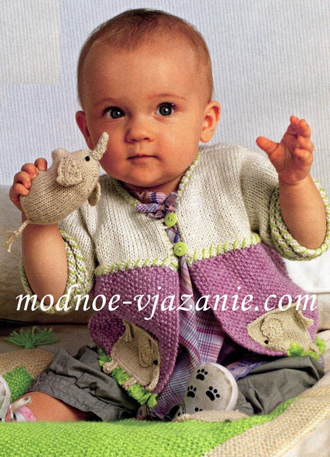 Вязание для малышей спицами.