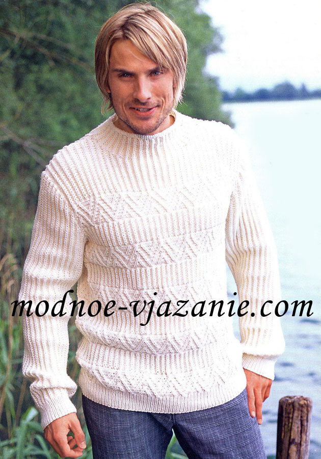Белый пуловер патентным узором