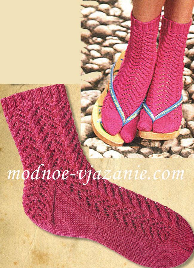 Женские носки вязаные спицами