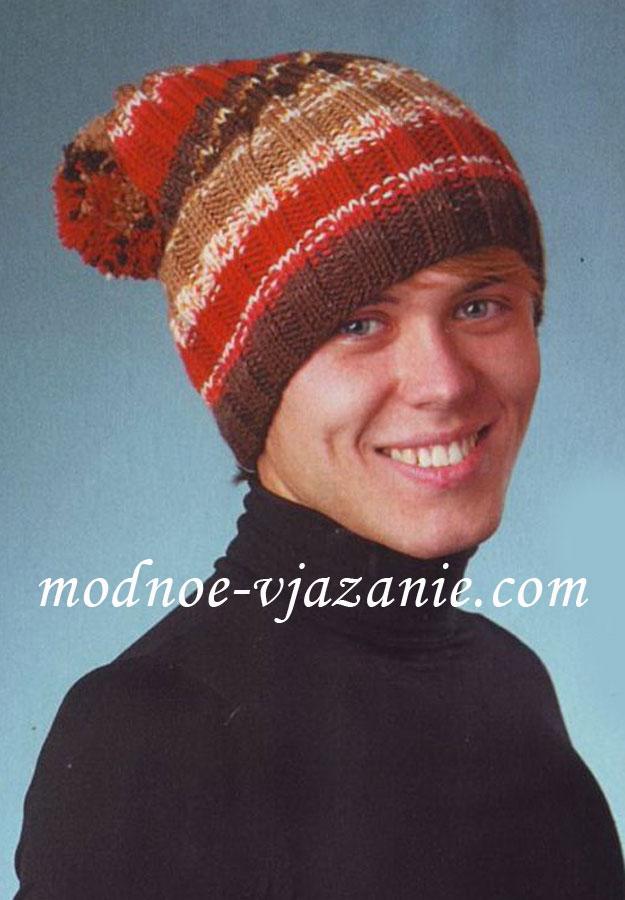 Полосатая шапка с помпоном