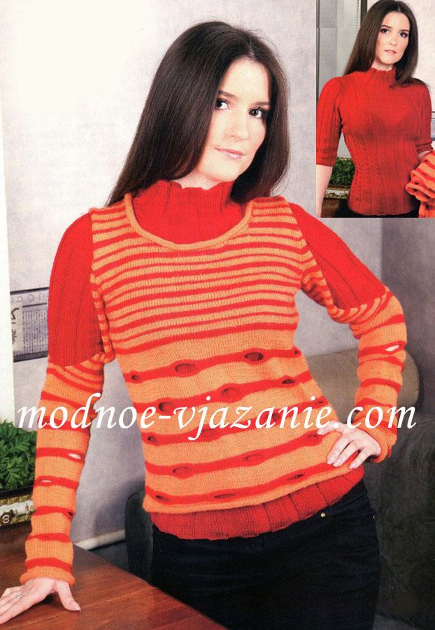 Двухцветный женский джемпер