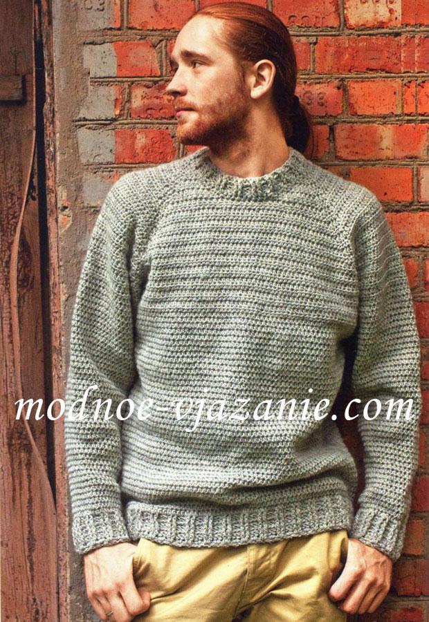 Мужской свитер (вязание