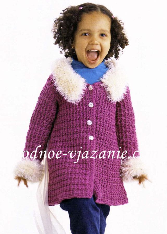 Вязаные пальто для детей (36 фотокарточки ) /