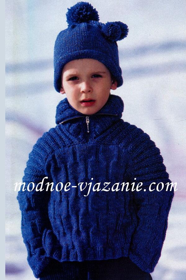 Свитер и шапка для мальчика