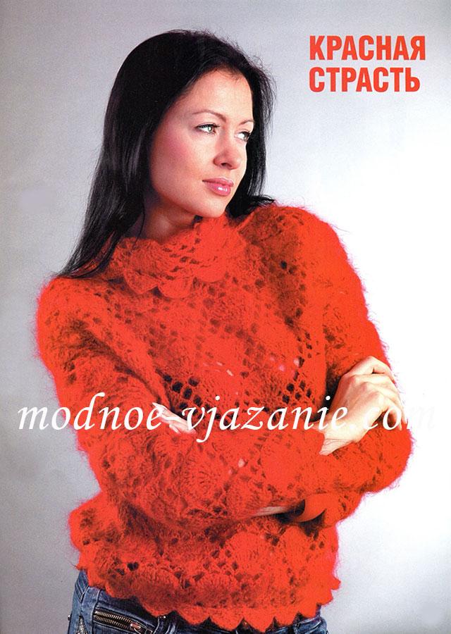 Мохеровый пуловер с V-образным вырезом.. Мохеровый пуловер с V