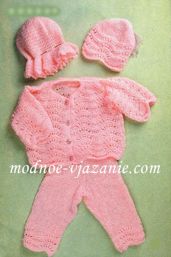 Костюм вязания спицами для маленьких