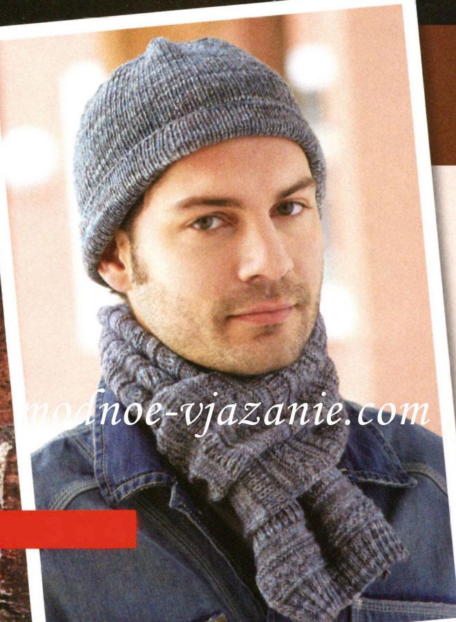 ...Журнал бурда моден для вязания и Вязаный мужской шарф с описанием.