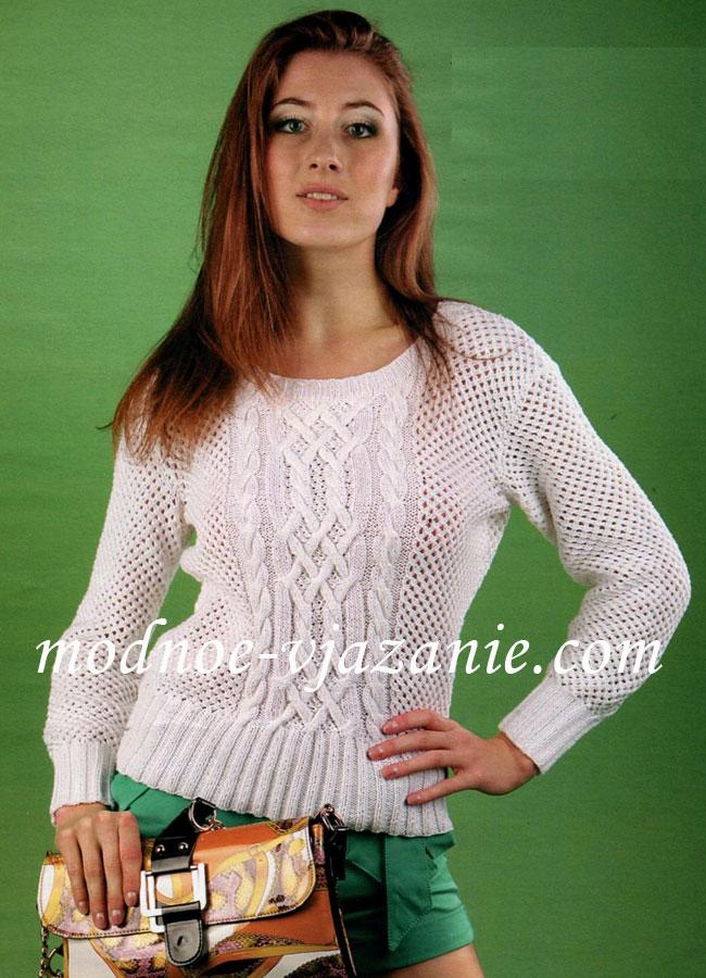Белый ажурный пуловер с косами